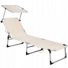 Шезлонг (лежак) для пляжа, террасы и сада с навесом Springos GC0039
