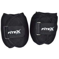 Утяжелители на щиколотку Fitex 2 кг MD1662-2