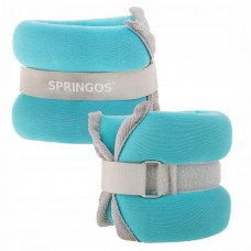 Утяжелители-манжеты для ног и рук Springos 2 x 1 кг FA0071