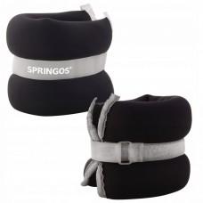 Утяжелители-манжеты для ног и рук Springos 2 x 2 кг FA0073
