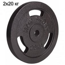 Сет из металлических дисков Hop-Sport Strong 2x20 кг