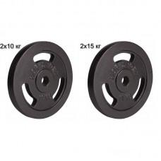 Сет из металлических дисков Hop-Sport Strong 50 кг d - 30 мм