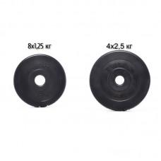 Сет из композитных дисков ELITUM 20 кг d - 30 мм