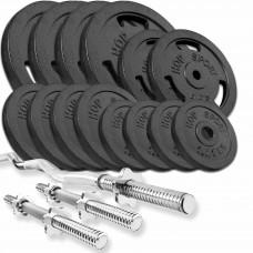 Набор Hop-Sport Strong 77 кг штанга с блинами с W или Z подобным и гантельными грифами