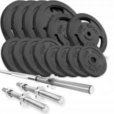 Набор Hop-Sport Strong 79 кг штанга с блинами с прямым и гантельными грифами