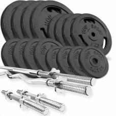 Набор Hop-Sport Strong 96 кг штанга с блинами с прямым, W или Z подобным и гантельными грифами