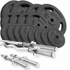 Набор Hop-Sport Strong 119 кг штанга с блинами с прямым, W или Z подобным и гантельными грифами