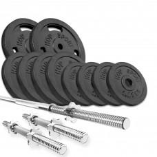 Набор Hop-Sport Strong 39 кг штанга с блинами с прямым и гантельными грифами