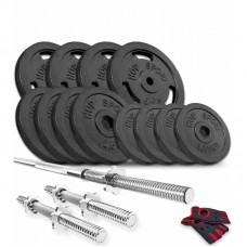 Набор Hop-Sport Strong штанга и гантели 29 кг
