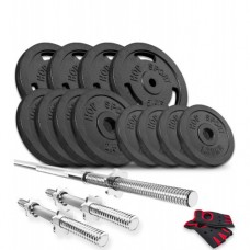 Набор Hop-Sport Strong штанга и гантели с блинами 49 кг