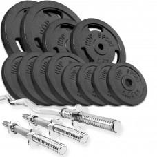 Набор Hop-Sport Strong 57 кг с W штанга с блинами или Z подобным и гантельными грифами