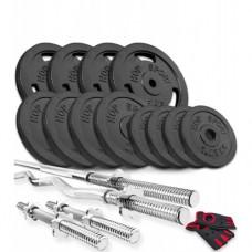 Набор Hop-Sport Strong штанга и гантели с блинами 57 кг
