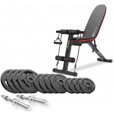 Набор Hop-Sport Strong 40 кг штанга с блинами со скамьей HS-1030