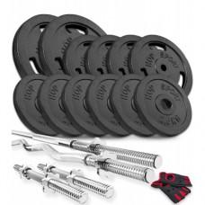 Набор Hop-Sport Strong штанга и гантели с блинами 77 кг