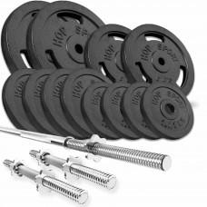 Набор Hop-Sport Strong 59 кг штанга с блинами с прямым и гантельными грифами