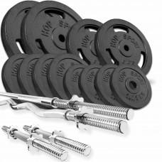 Набор Hop-Sport Strong 66 кг штанга с блинами с прямым, W или Z подобным и гантельными грифами