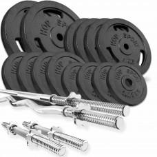 Набор Hop-Sport Strong 76 кг штанга с блинами с прямым, W или Z подобным и гантельными грифами