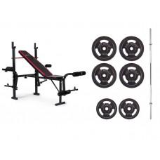 Набор Strong 60 кг со скамьей HS-1055