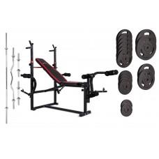 Набор Strong 129 кг со скамьей HS-1070