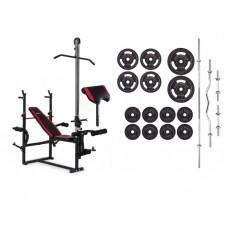 Набор Strong 83 кг со скамьей HS-1070 с тягой и партой
