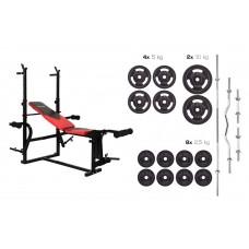 Набор Strong 83 кг со скамьей HS-1070
