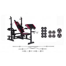 Набор Strong 83 кг со скамьей HS-1075 с тягой и партой